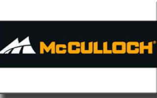 Бензопилы McCulloch (Маккалох) — модели их характеристики