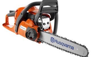 Бензопила «Husqvarna» 450E – комфорт в каждом движении