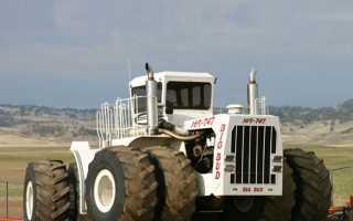 Самые огромные трактора в мире