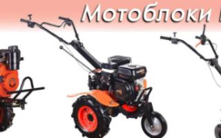 С мотобуром «Рatriot» скважины делаются легко и быстро!