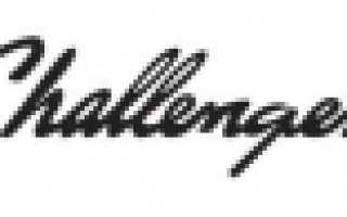 Тракторы Challenger (Челленджер): описание и характеристики